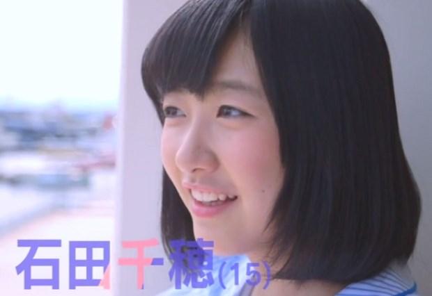 石田千穂STUに入った頃はぽっちゃりしていた