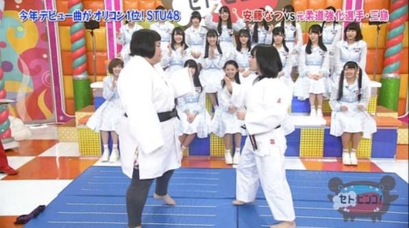 三島遥香が安藤ナツと対決