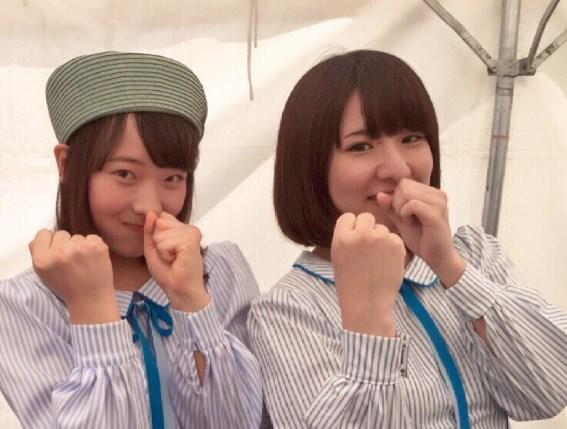 三島遥香かわいいファイティングポーズw