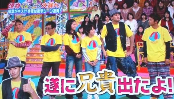松岡昌宏私服によくベストを着るの?