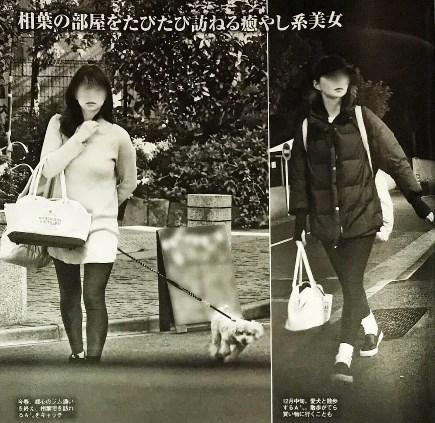 相葉雅紀プロ彼女と結婚か?