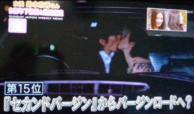 長谷川博己と鈴木京香のキス画像
