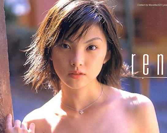 田中麗奈若い頃は好き嫌いが分かれる