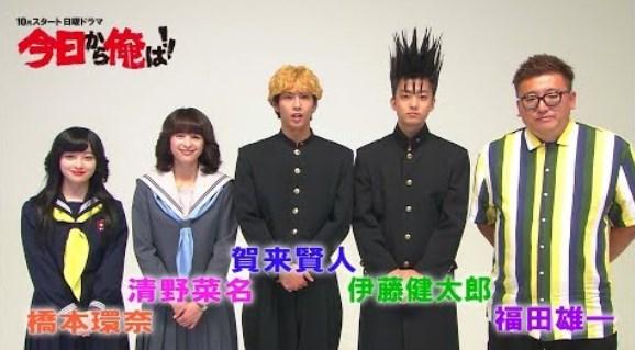 賀来賢人新ドラマで主役