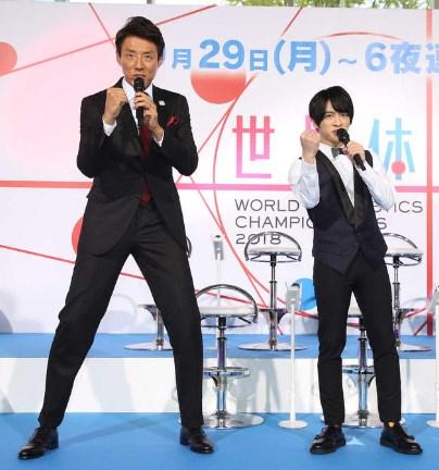 知念侑李が世界体操のパーソナリティーに就任!