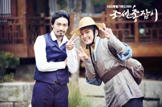 大谷亮平は韓国で俳優をしていた