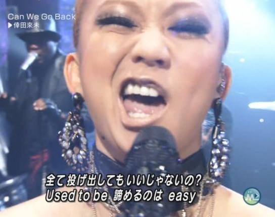 倖田來未のブサイク顔がテレビで流出