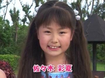 佐々木彩夏の子役時代はぽっちゃり