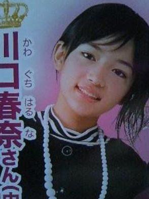 川口春奈二コラでモデルデビュー